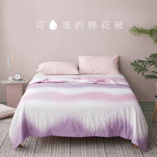 大朴家纺 A类夏凉被单人可水洗机洗新疆棉花被夏季薄被子双人简约渐变色空调被亲肤 渐变紫 200cm*230cm 134.5元