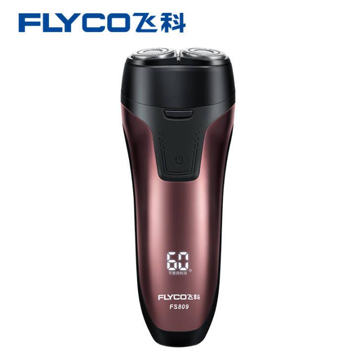 飞科 男士电动剃须刀 FS809 69元