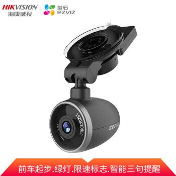 ¥279 HIKVISION 海康威视 F2pro 汽车高清行车记录仪