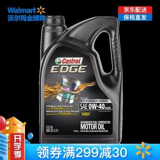 嘉实多(Castrol) 极护EDGE 0W-40 A3/B4 全合成机油 SN 5Qt *2件 393.6元(合196.8元/件)