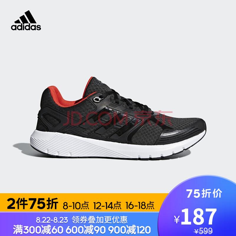 ¥157 阿迪达斯adidas 男子 duramo 8 m 男子跑步鞋