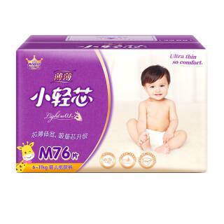 京东PLUS会员:安儿乐(Anerle)薄薄小轻芯 婴儿纸尿裤 中号M76片 *3件 245元(合81.67元/件)