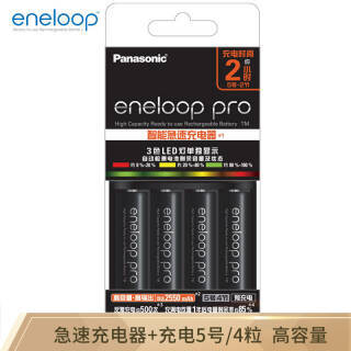 eneloop 爱乐普 充电电池5号五号4节 KJ55HCC40C 含55快速充电器 黑色 129元