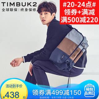 天霸(TIMBUK2) TKB1974-1-1316 男士单肩斜挎包 358元包邮(双重优惠)