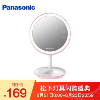 21日0点:松下(Panasonic) HHLT0625 充电式LED梳妆灯 169元