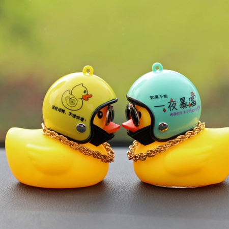 21日0点:龙百达 小黄鸭车载摆件 带头盔 2.9元包邮(需用券) ¥3