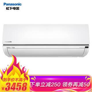 松下(Panasonic) CS-DGN13KM1/CU-DGN13KM1 大1.5匹 壁挂空调 3238元