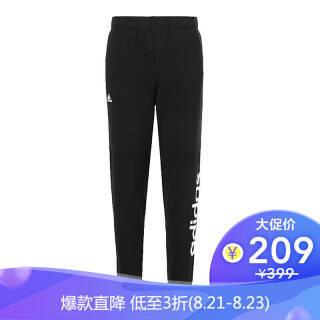 阿迪达斯 ADIDAS 男子 型格系列 ESS LIN T PN FT 运动 针织长裤 BQ9090 L码 209元