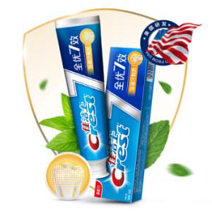 Crest 佳洁士 全优7效 强健牙釉质牙膏 180g *2件 16.52元