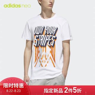 阿迪达斯官方 adidas neo M FAV VRBG TEE 男子短袖上衣EI4526 *6件 247元(需用券,合41.17元/件)