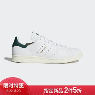 阿迪达斯(adidas) STAN SMITH CQ287 中性休闲鞋 +凑单品 234元包邮(鞋子合180.1元)