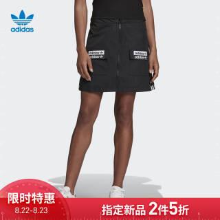 阿迪达斯官方 adidas 三叶草 SKIRT 女子裙子ED7447 如图 32 *2件 249元(合124.5元/件)