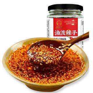 川娃子 油泼辣子辣椒酱 230g *2件 23.1元(合11.55元/件)