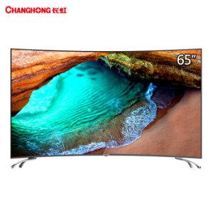 CHANGHONG 长虹 65D3C 65英寸 曲面 4K液晶电视 3299元包邮