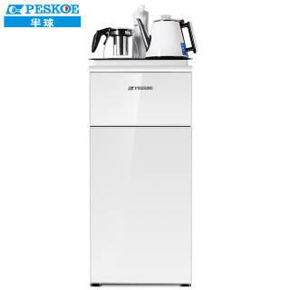 半球(Peskoe)电水壶 茶吧机 自动上水电热水壶 家用多功能智能温热型立式饮水机BQ-001W 白色 299元