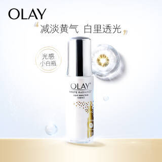 玉兰油(OLAY) 水感透白光塑精华液 环球缤纷限量版 30ml 179元
