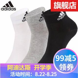 阿迪达斯 ADIDAS AA2322 男士运动袜 3双装 69元