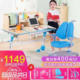 心家宜 M107 M200 儿童桌椅组合套装 1149元