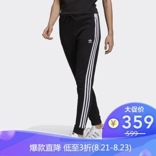 阿迪达斯 ADIDAS 三叶草 女子 三叶草系列 REGULAR TP CUF 运动 裤子 DV2572 34码 359元