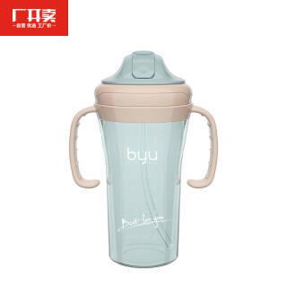 百优新生 儿童水杯 滑盖吸管杯 pp带把手直饮杯 300ml 赠奶瓶刷和吸管刷 9.9元