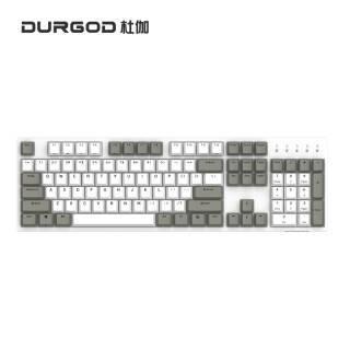 DURGOD杜伽K310 104键cherry樱桃轴可编程背光机械键盘(游戏键盘) TAURUS K310天然白(无光) 樱桃红轴 499元
