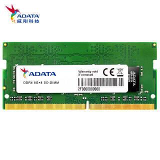 威刚(ADATA) 万紫千红系列 DDR4 2666 笔记本内存 8GB 259元