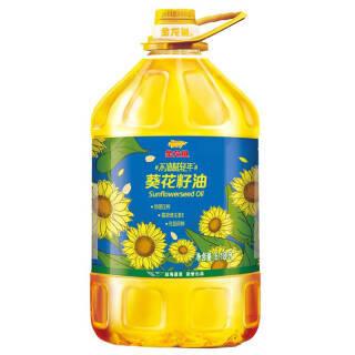 金龙鱼 食用油 不油腻轻年 物理压榨葵花籽油6.18L 69.9元