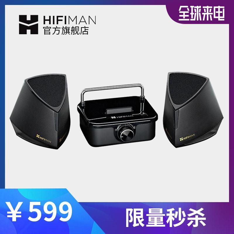 Hifiman X100微型桌面发烧音响HIFI音箱不含低音炮 599元