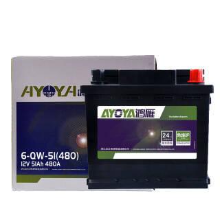 AYOYA 鸿雁 汽车电瓶蓄电池6-QW-51标致307雪佛兰科鲁兹甲壳虫电瓶12V51AH以旧换新上门安装 厂家直发 320元