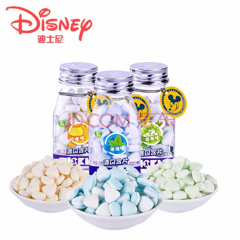 迪士尼(disney)口香糖单瓶装*8件 折合1.6元/瓶