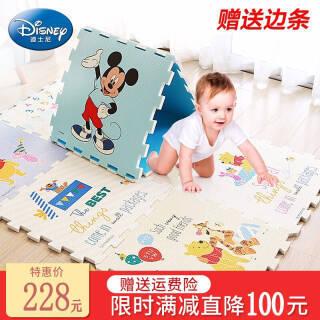 迪士尼(Disney) XPE环保材质2CM拼接爬行垫汽车米奇58×58厚2cm(6片装)  券后96元