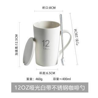 GUSHA 古莎 陶瓷马克杯 22.88元