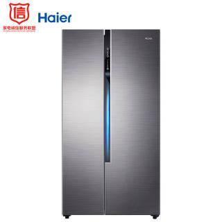 海尔(Haier) BCD-520WDPD 对开门冰箱 520L 3499元
