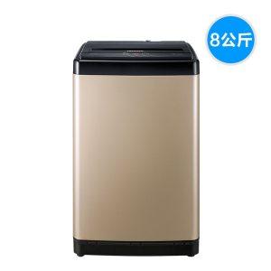 Hisense 海信 HB80DA332G 8公斤 波轮洗衣机 749元