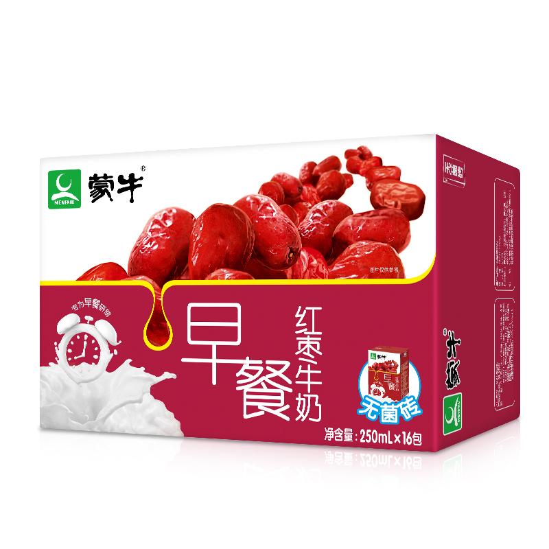 限北京!蒙牛 早餐奶 红枣味 250ml×16盒 15.8元