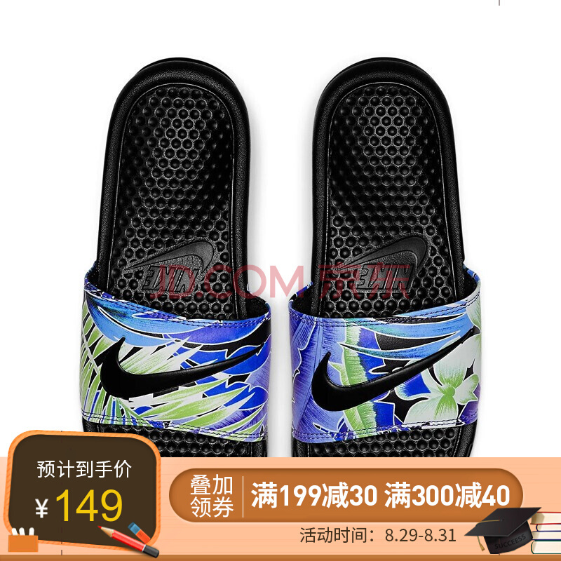 NIKE 耐克 Benassi JDI Print 618919 女子拖鞋125元