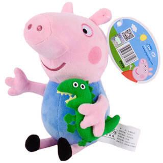 Peppa Pig 小猪佩奇 毛绒玩具 乔治抱恐龙 19cm *8件 142元(合17.75元/件)