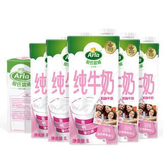 爱氏晨曦(Arla) 脱脂牛奶 1L 12盒 *2件 151.8元(合75.9元/件)