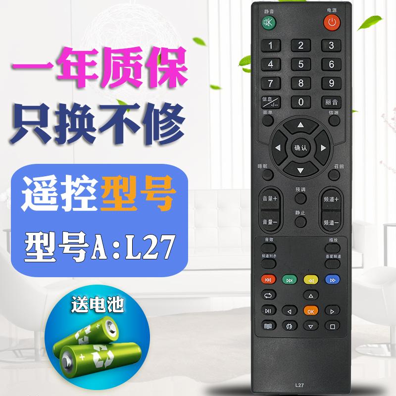 CANCA创佳液晶电视遥控器 32LME8800 E8 L27 L39 L43 46 42HMZ5000 X18 32HME7000 T25 14元