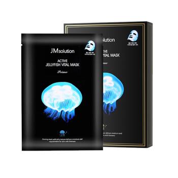 历史低价、批发价: JM solution 水母弹润补水面膜 1 147元包税包邮