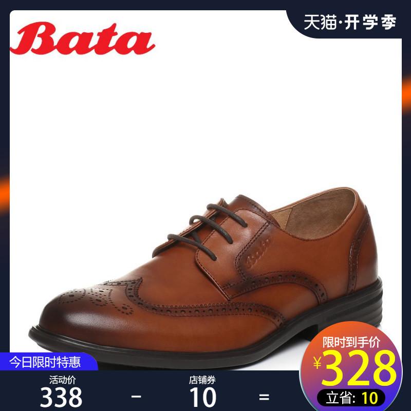 Bata/拔佳春秋专柜同款方跟系带雕花牛皮革商务男单鞋潮85L03AM8 338元