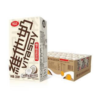 维他奶 椰子味豆奶植物蛋白饮品 250ml*24盒 椰汁味豆乳 植物低脂低卡饮品 整箱 *2件+凑单品 80.84元(合40.42元/件)