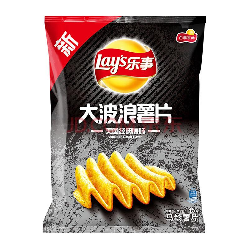 ¥6.93 乐事(Lay's)零食 休闲食品 大波浪薯片 原味 145g 百事食品