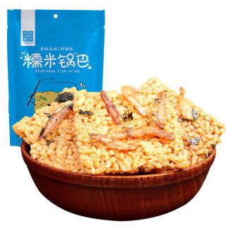 一品巷子 休闲零食网红小吃安徽特产 海鲜糯米锅巴120g/袋 *16件 94.8元(合5.93元/件)