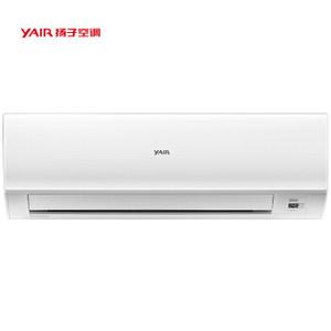YAIR 扬子 KFRd-26GW/080-E3 大1匹 定频 壁挂空调 1399元包邮