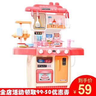 大号 70厘米 LIVING STONES 活石 儿童过家家厨房玩具 42件套  券后59元