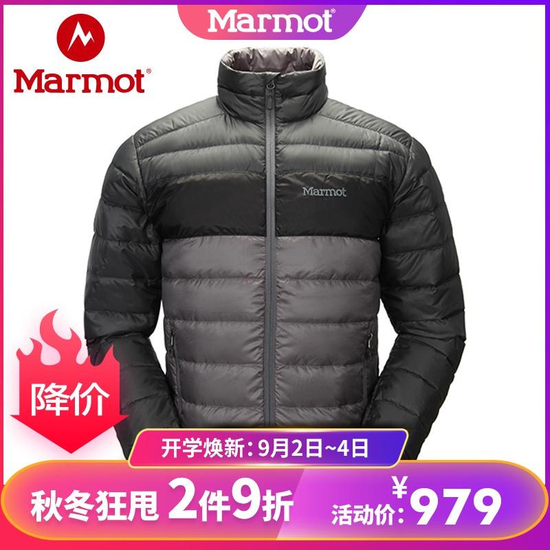 Marmot 土拨鼠 L71260 男士600蓬羽绒服 低至881.1元