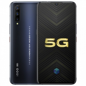 京东商城 新品发售: vivo iQOO Pro 智能手机 5G版 3798元起包邮,6期免息