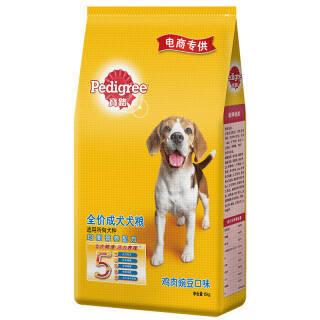 宝路 宠物狗粮 成犬全价粮 金毛拉布拉多萨摩耶全犬种通用 均衡营养鸡肉味15kg 200元