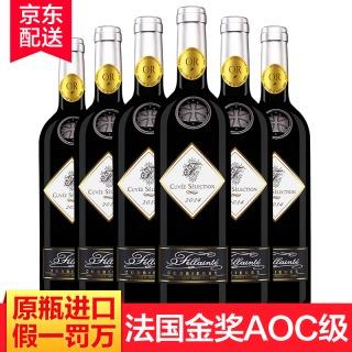 法国原瓶进口红酒 AOC级菲兰德干红葡萄酒750ml 整箱6支装 99元